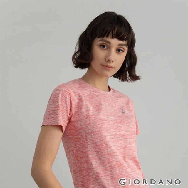【GIORDANO 佐丹奴】女裝G-MOTION無縫涼感短袖T恤(03 仿段彩淺紫紅)