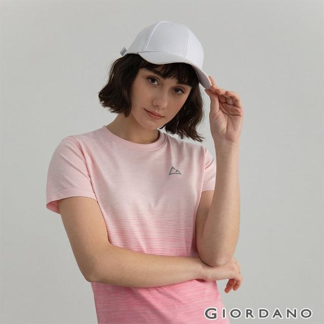 【GIORDANO 佐丹奴】女裝G-MOTION無縫涼感短袖T恤(37 雪花粉)