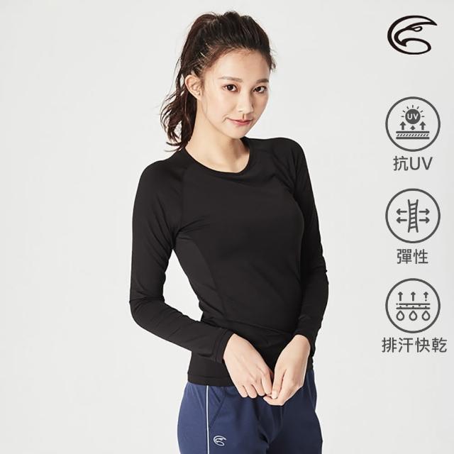 【ADISI】女TACTEL長袖快乾排汗圓領上衣AL1811142(UPF50+ 抗紫外線 防曬 彈性 速乾)