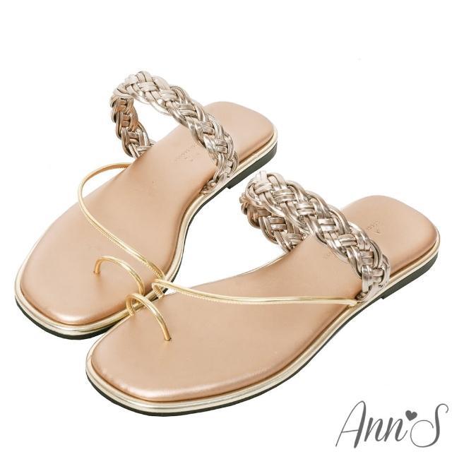 【Ann'S】微時髦-套指軟金屬細帶編織寬版方頭平底涼拖鞋-版型偏小(玫瑰金)
