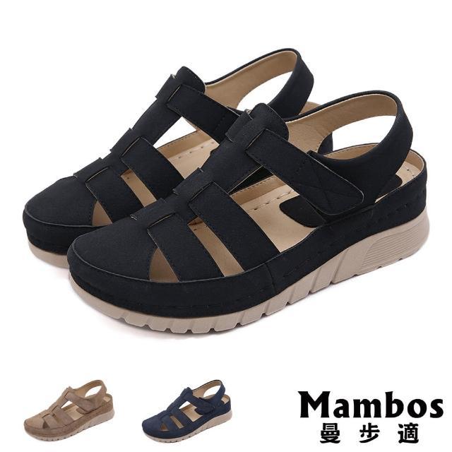 【Mambos 曼步適】厚底涼鞋 縷空涼鞋 編織涼鞋/復古縷空包頭編織個性厚底羅馬涼鞋(4色任選)