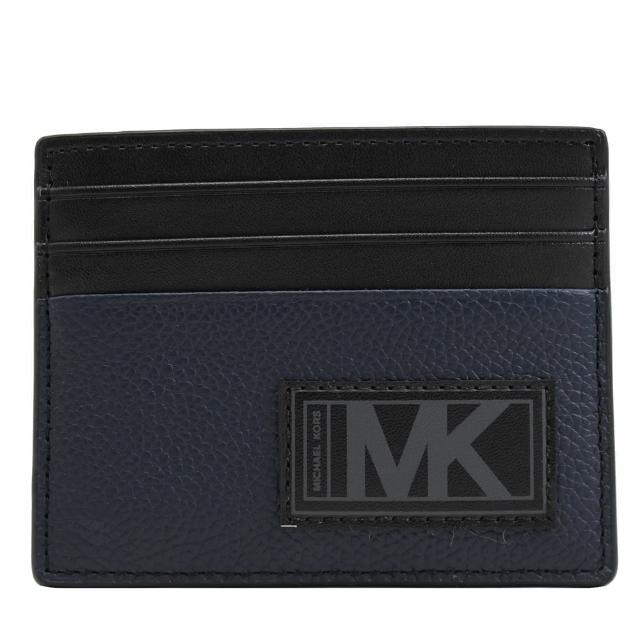 【Michael Kors】GIFTING 大MK名片夾信用卡夾禮盒(藍黑)