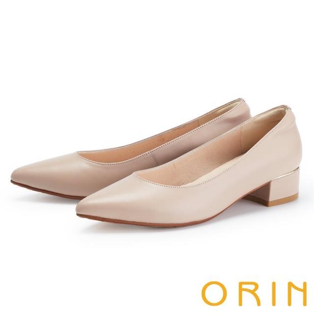 【ORIN】氣質真皮尖頭金屬條 女 低跟鞋(藕色)