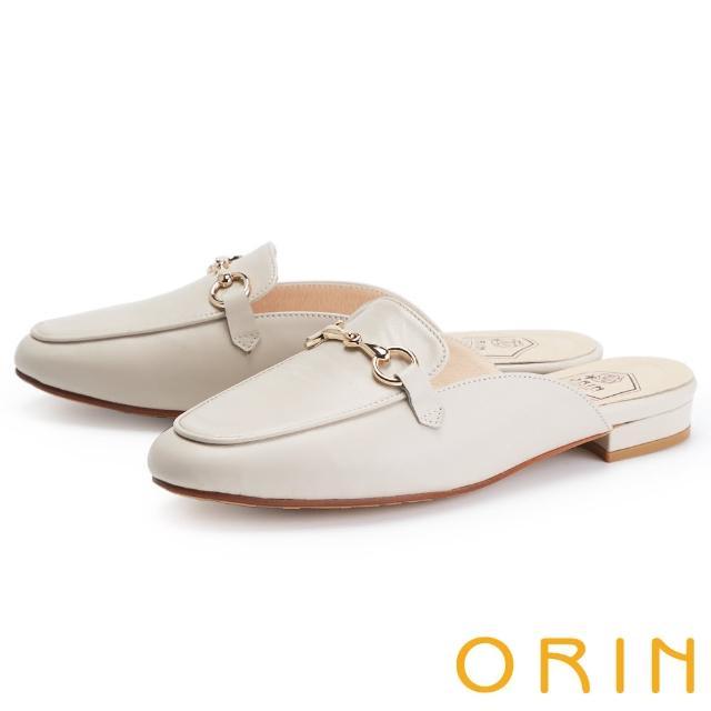 【ORIN】氣質馬蹄釦真皮低跟 女 穆勒鞋(米色)