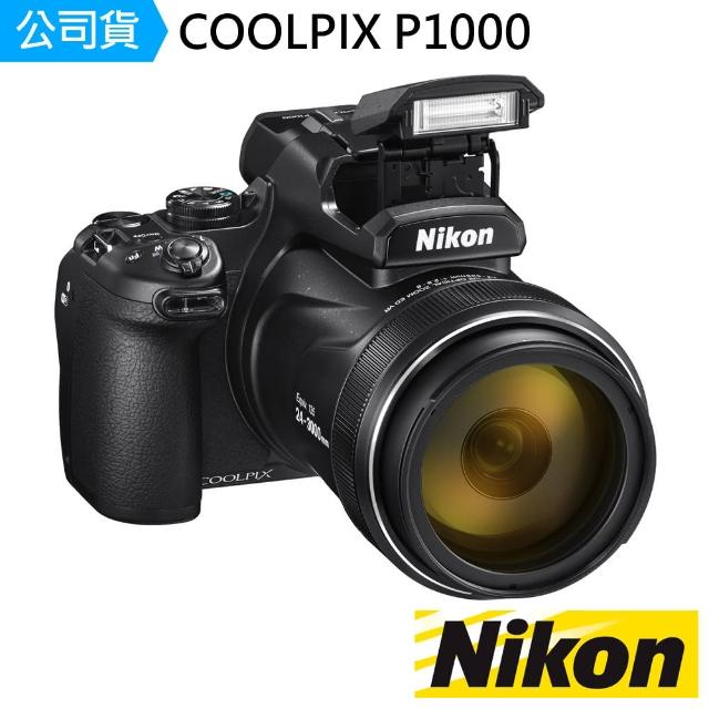 【Nikon 尼康】COOPIX P1000(公司貨)