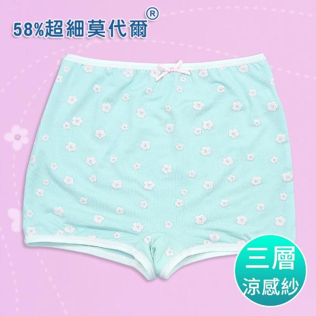 【annypepe】女童V3超涼感紗花之舞四角褲-琉璃藍110-150