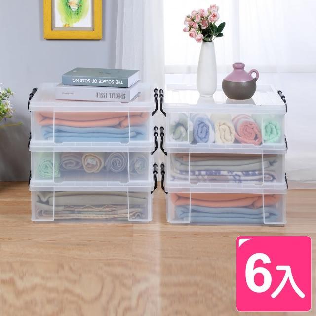 【真心良品】KEYWAY耐久型掀蓋式透明整理箱5.9L-6入(MIT台灣製 收納箱 床下/玩具/衣物/雜物/書籍置物箱)