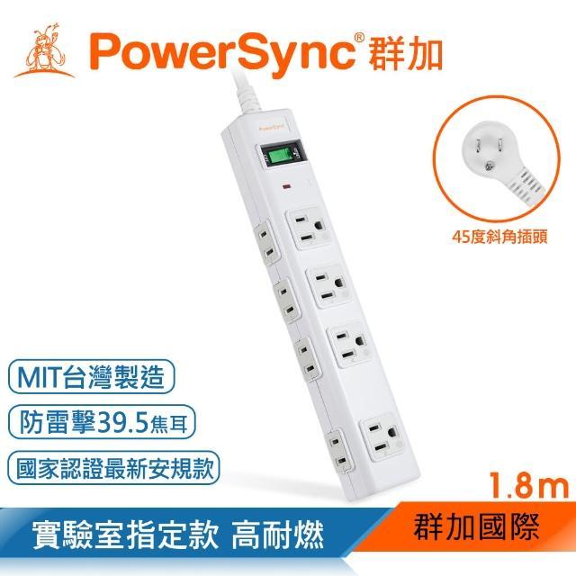 【PowerSync 群加】3P+2P 8孔強力磁鐵延長線 / 1.8M(PWS-EAMS1818)