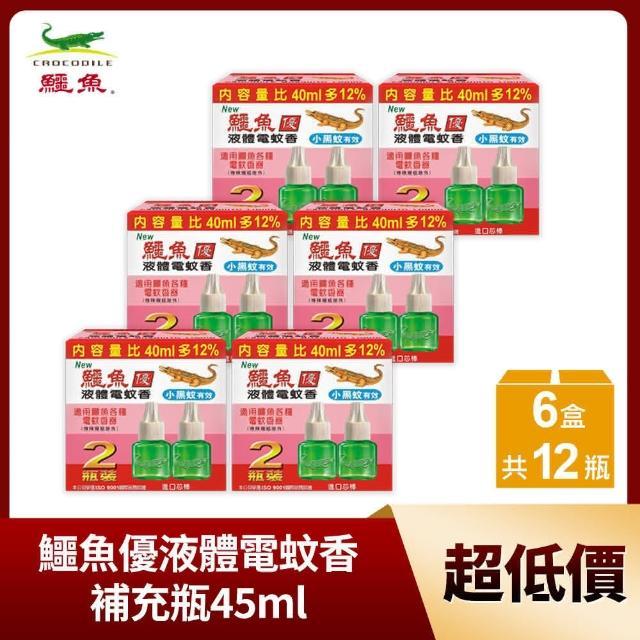 【鱷魚】優液體電蚊香雙罐裝6x2/組(共12瓶)