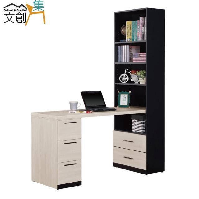 【文創集】巴利萊 現代4尺開放式五抽書桌&書櫃組合