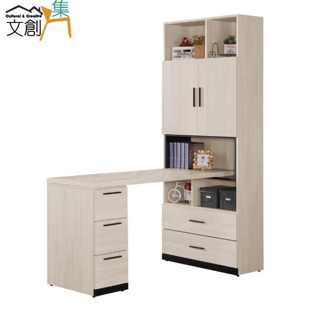 【文創集】巴利萊 現代4尺二門五抽書櫃/收納櫃