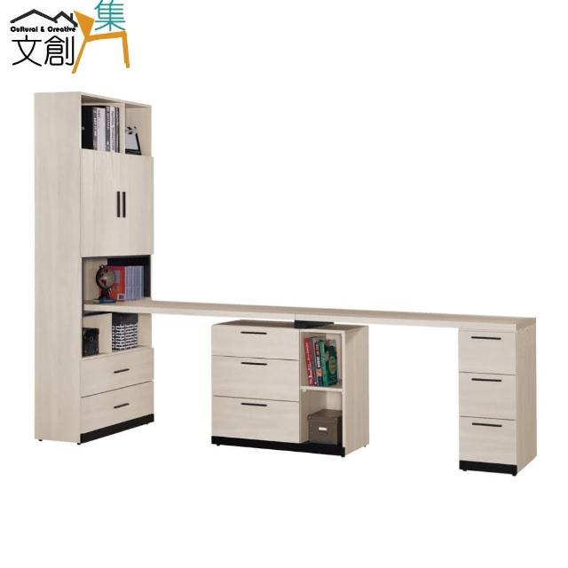 【文創集】巴利萊 現代9尺二門八抽書桌&書櫃組合