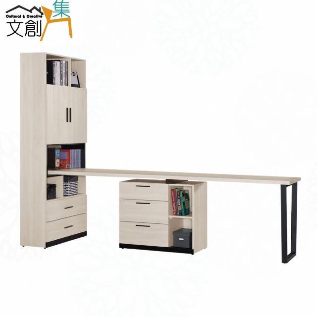 【文創集】巴利萊 現代9尺二門五抽書桌&書櫃組合