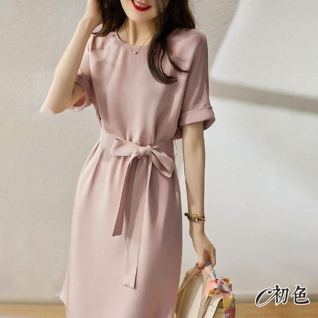【初色】氣質收腰純色洋裝-粉紅色-98708(M-2XL可選)