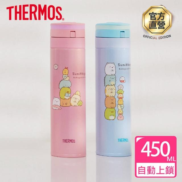 【THERMOS膳魔師】不鏽鋼角落小夥伴超輕量自動上鎖真空保溫瓶450ml(JNS-450SG 角落生物)
