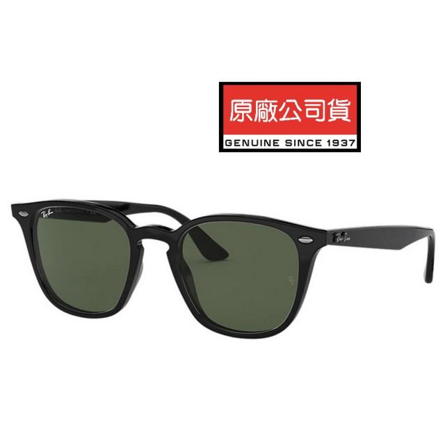 【RayBan 雷朋】亞洲版 舒適加高鼻翼 時尚太陽眼鏡 RB4258F 601/71 黑框墨綠鏡片 公司貨