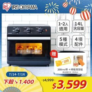 【IRIS】14L氣炸烤箱 FVX-D14A(氣炸鍋/烤箱/溫控調理/)