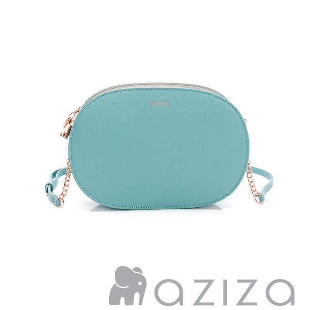 【aziza】ALYSA橢圓鍊帶斜背包(松石綠)