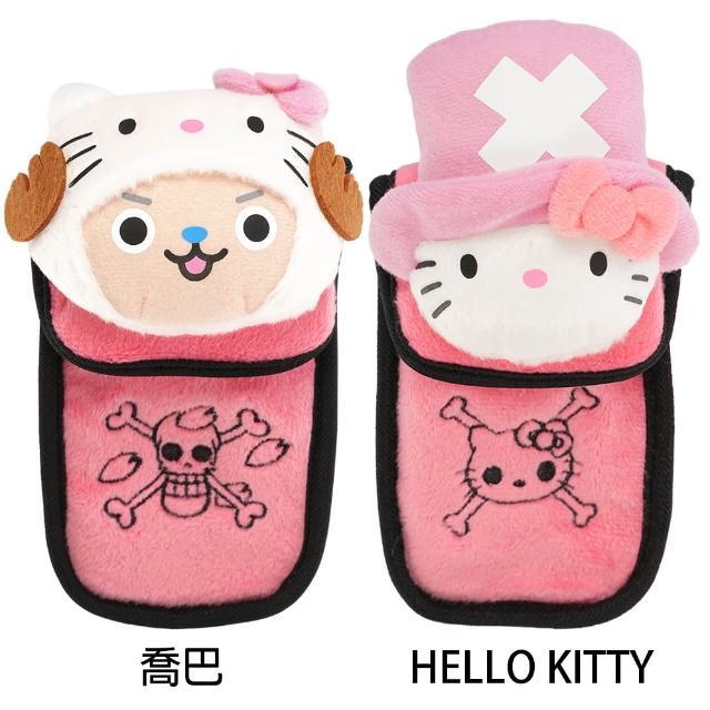【TDL】Hello Kitty凱蒂貓&喬巴聯名款零錢包飾品收納袋手機套多功能收納包 297990/298003