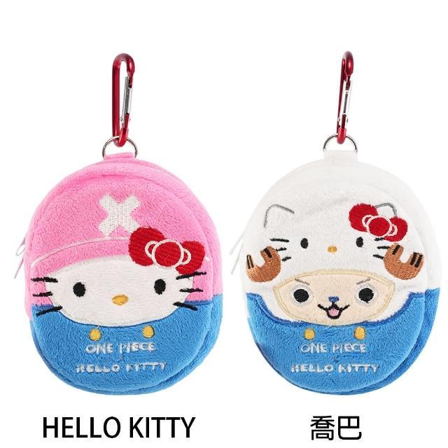 【TDL】Hello Kitty凱蒂貓&喬巴聯名款鑰匙包鎖包 305369/305376
