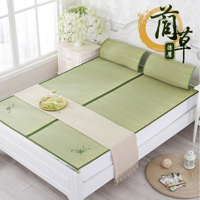 【莫菲思】附枕片 5X6尺天然涼感清綠藺草雙人草蓆(1入-加贈造型收納提袋)