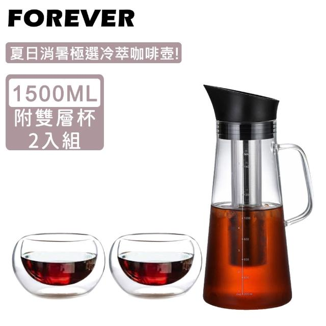 【日本FOREVER】耐熱玻璃冷泡茶/冷萃咖啡杯壺組1500ml附雙層杯2入(玻璃 冷萃 咖啡)