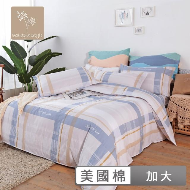 【R.Q.POLO】獨家嚴選花色 美國棉四件式兩用被床包組 多款任選(加大)