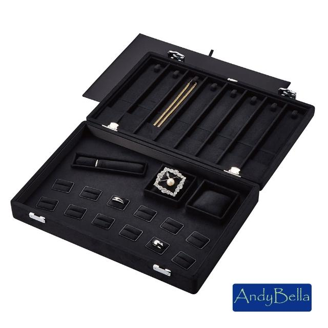 【AndyBella】頂級珠寶收藏盒(日本製頂級珠寶收藏盒)