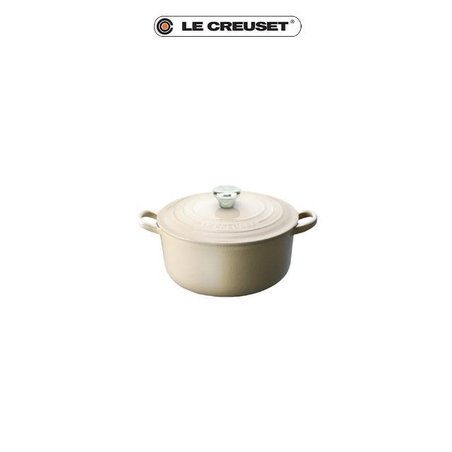【Le Creuset】琺瑯鑄鐵圓鍋14cm(沙丘白-鋼頭)