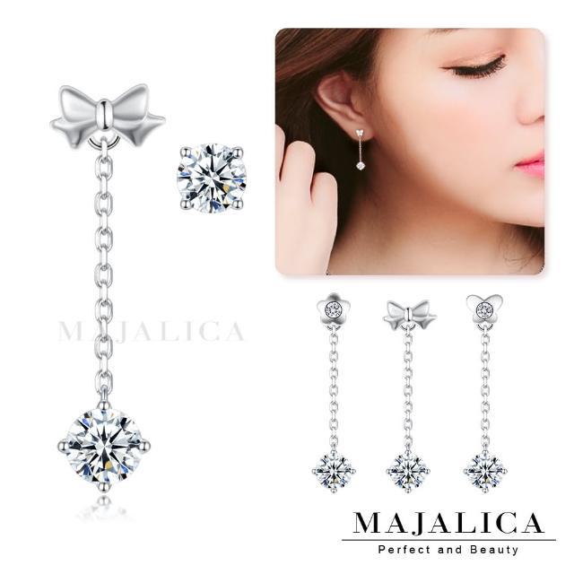 【Majalica】925純銀耳環 蝴蝶 小花 垂墜式 不對稱 淑女耳環 一對價格 PF9004(三款任選)