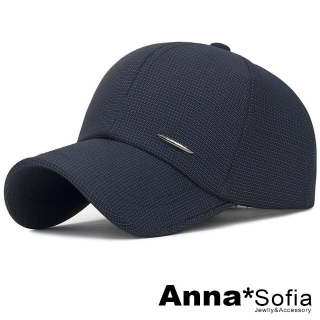 【AnnaSofia】棒球帽嘻哈帽街舞帽潮帽鴨舌帽-細格尖橢飾(深色格-墨藍系)