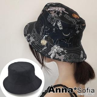 【AnnaSofia】遮陽防曬漁夫帽盆帽-宇宙星球雙面戴(黑系)
