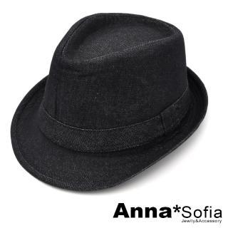 【AnnaSofia】防曬遮陽紳士帽爵士帽-率性單寧布(黑系)