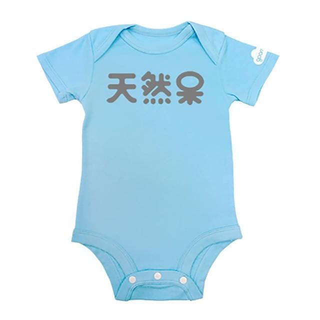 【goomi】台灣第一文創童裝 - 天然呆 短袖包屁衣