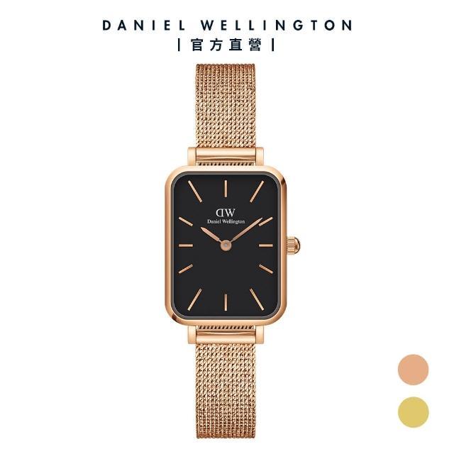 【Daniel Wellington】官方直營 Quadro Melrose 20X26玫瑰金新型米蘭金屬編織小方錶(DW手錶 DW00100432)
