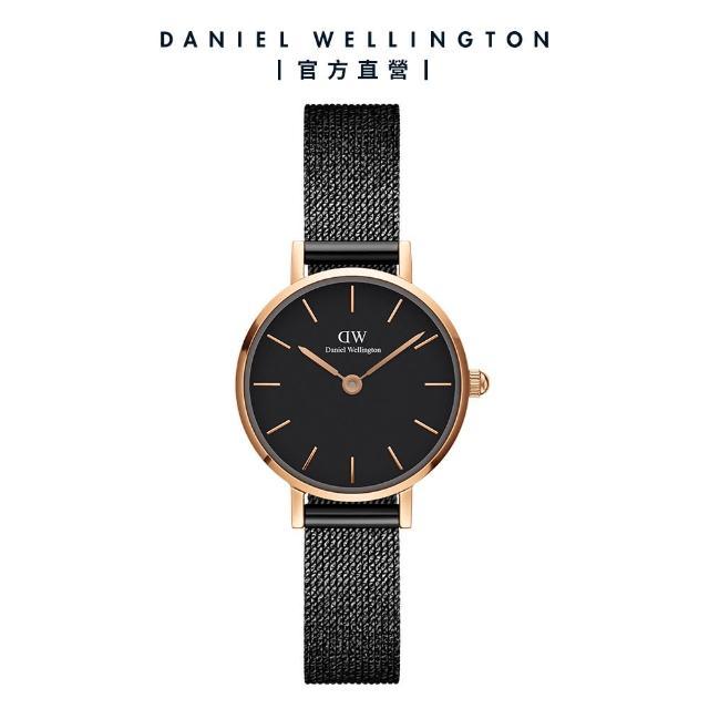 【Daniel Wellington】官方直營 Petite Ashfield 24mm經典黑新型米蘭金屬編織錶(DW手錶 DW00100441)