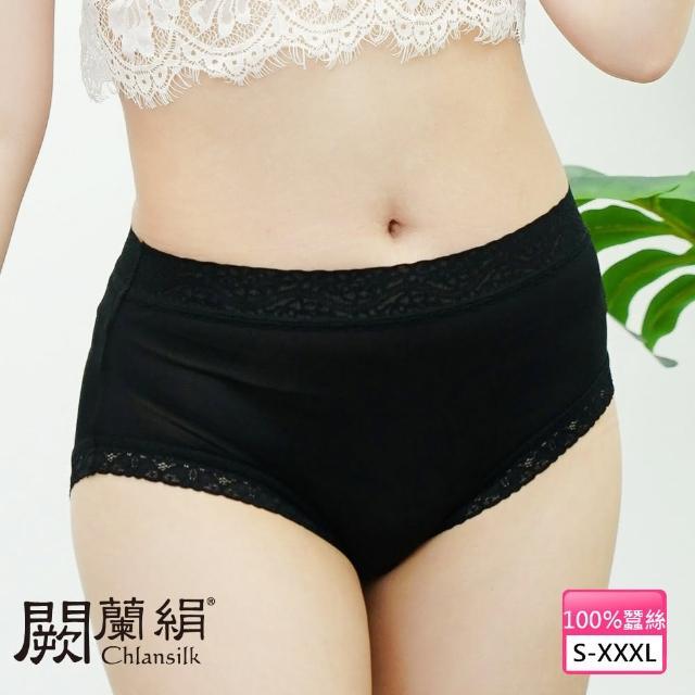 【Chlansilk 闕蘭絹】細緻柔滑40針100%蠶絲中高腰內褲(黑)