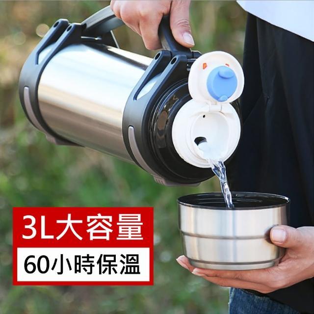 【豪麥源】家庭號保溫壺(3L 304不銹鋼保冷杯 附背帶水壺 不鏽鋼雙層真空保溫瓶 戶外登山運動露營)