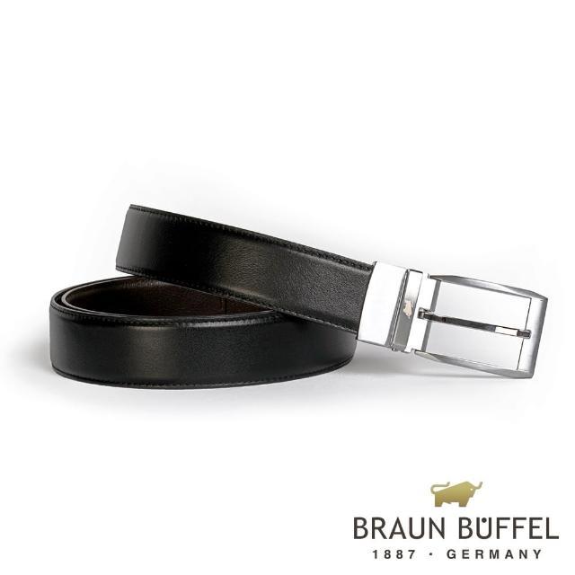 【BRAUN BUFFEL 德國小金牛】經典紳士品味穿針式皮帶-銀色(BF19B-006T-SNK)