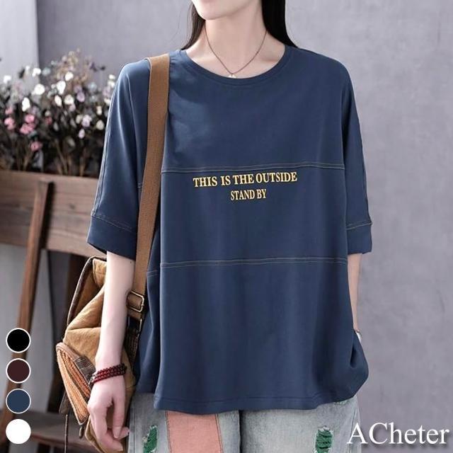 【ACheter】簡約氣息百搭棉柔五分袖字母T恤#109226現貨+預購(4色)