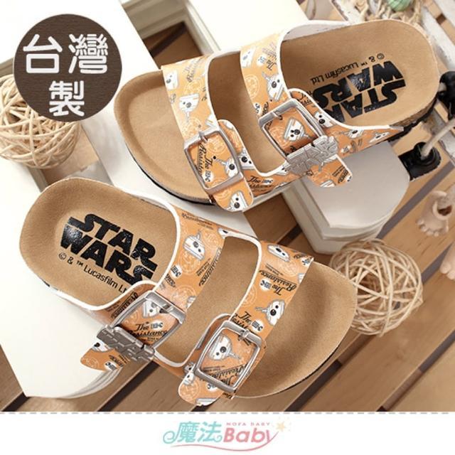 【魔法Baby】男女童鞋 台灣製星際大戰電影授權正版休閒拖鞋(sd3219)