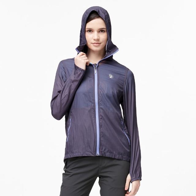 【Wildland 荒野】女N66透氣抗UV輕薄外套(深紫色)