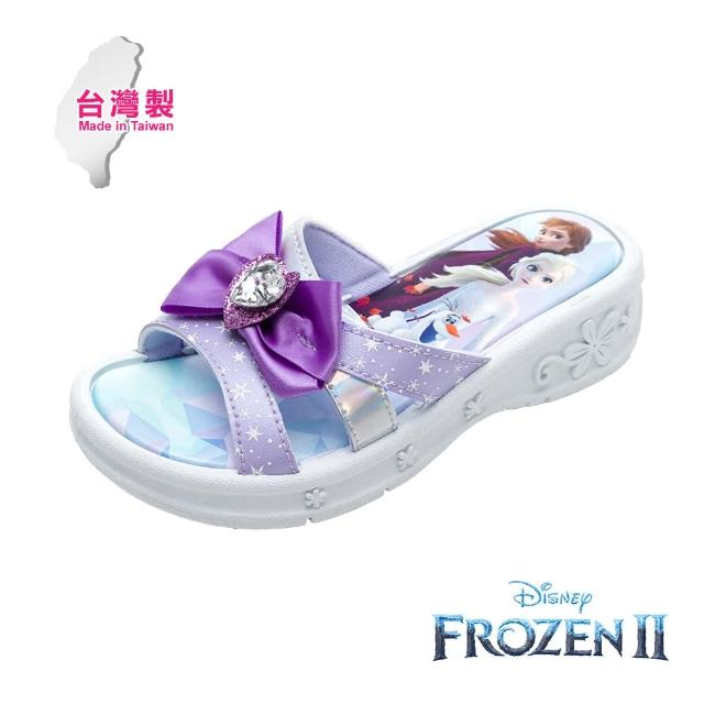 【Disney 迪士尼】冰雪奇緣2 休閒拖鞋 薰衣紫(FNKS14027正版授權)