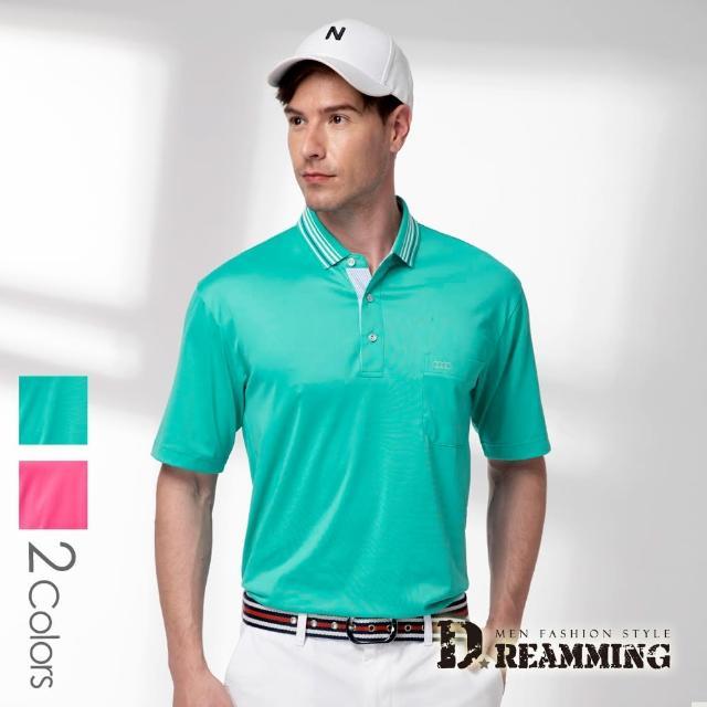 【Dreamming】歐風亮色速乾排汗休閒短POLO衫 透氣 機能(共二色)