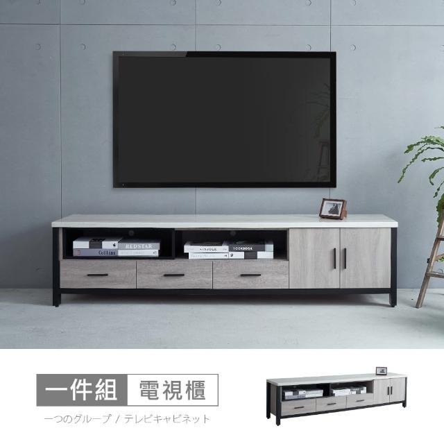 【時尚屋】[DV9]墨爾本7尺灰橡仿石面電視櫃DV9-318(免運費 免組裝 電視櫃)
