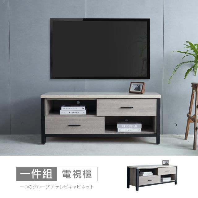 【時尚屋】[DV9]墨爾本4尺灰橡仿石面電視櫃DV9-308(免運費 免組裝 電視櫃)