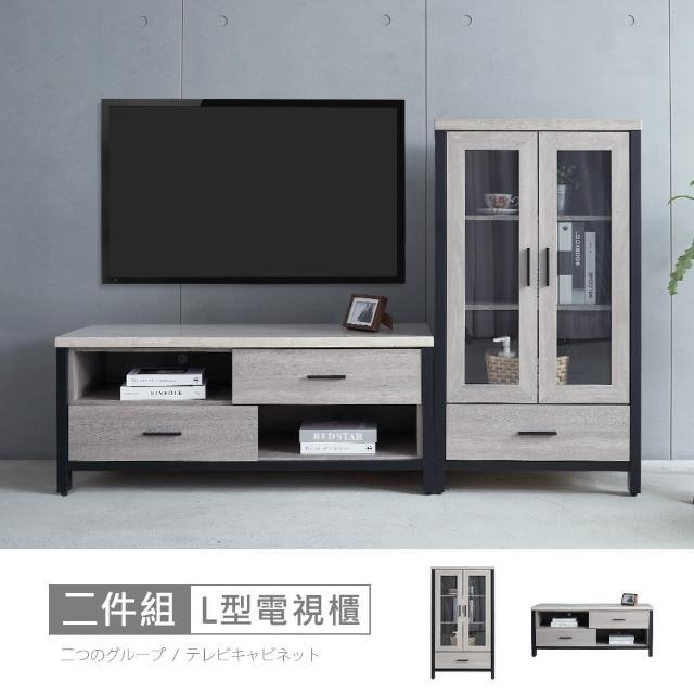 【時尚屋】[DV9]墨爾本6.2尺灰橡仿石面L型電視櫃DV9-308+319(免運費 免組裝 電視櫃)