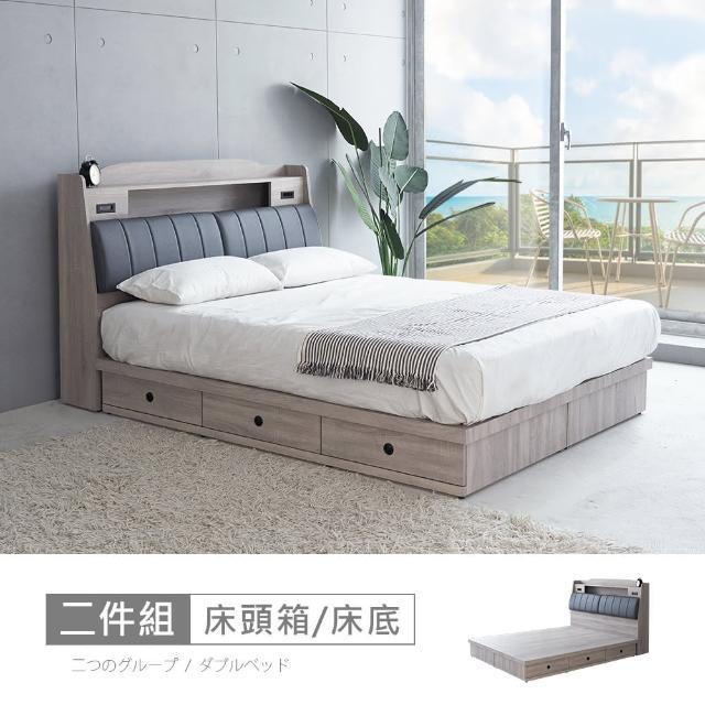 【時尚屋】[5V21]凱爾三抽床箱型6尺加大雙人床5V21-KR009+KR010-不含床墊-床頭櫃(免運費 免組裝 臥室系列)