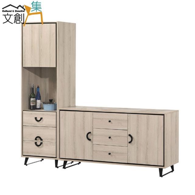 【文創集】巴拉圭 現代7.3尺四門六抽餐櫃/收納櫃組合