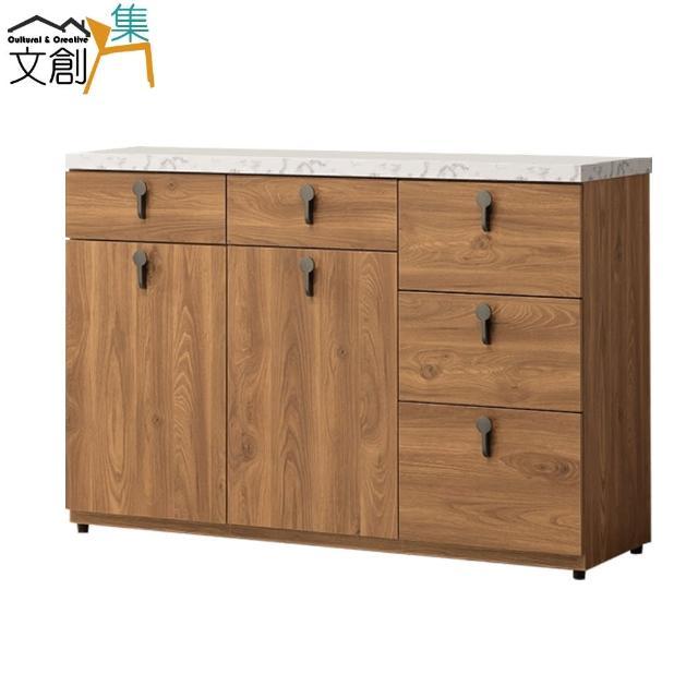 【文創集】珊德 現代4尺二門五抽餐櫃/收納櫃